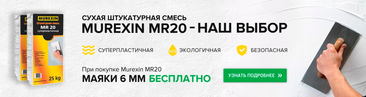 /catalog/element/shtukaturnaya_smes_murexin_mr_20_25_kg/
